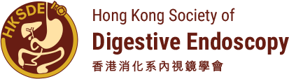 Hong Kong Society of Digestive Endoscopy 香港消化系內視鏡學會